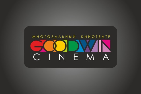 GOODWIN CINEMA